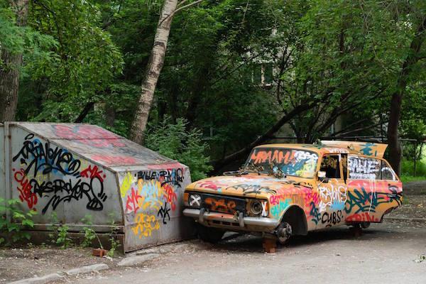 TADU Reklam Ajansi Blog Rus Sokak Sanatı Delete CtrlX Art Car